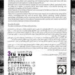 3th video artist festival selected artworks