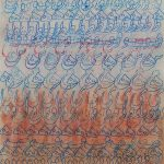 Fereydoun Omidi<br>Untitled<br>Stamp on cardboard<br>77x55cm<br>2014