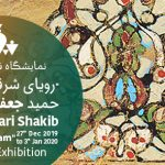 Painting Exhiition