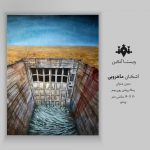 SELECTED ARTWORK EXHIBITION